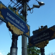 panneaux chiang-mai