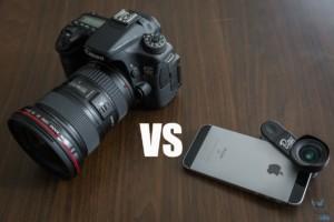 smartphone vs reflex